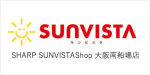 SHARP SUNVISTAShop 大阪南船場店